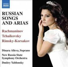 New Russia State Symphony Orchestra - Songs and Arias