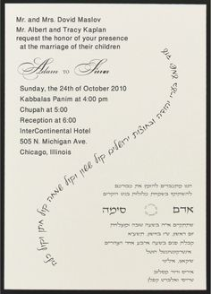 jewish wedding invitations jewish camp wedding invitations Jewish Wedding Invitations Chicago jewish wedding invitations jewish camp wedding invitations pinterest invitations, jewish weddings and the o'jays jewish wedding invitations chicago