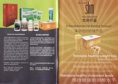 Check out the full range online in the UNICITY Products Catalogue #shamunicity #unicity