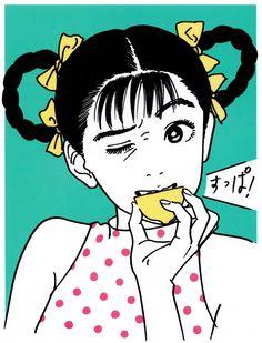 Eguchi Hisashi. You Can Do It 2. www.zazzle.com/Posters?rf=238594074174686702