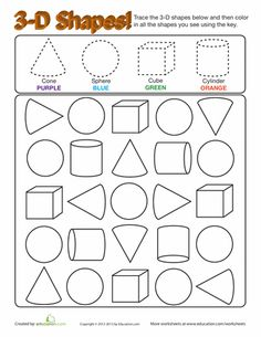 Worksheets: 3D Shapes