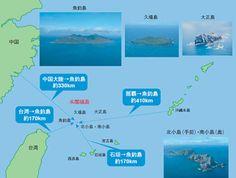 魚釣島位置関係