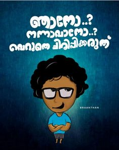 Dad Quotes, Funny Quotes, Life Quotes, Funny Dialogues, Emoji Pictures, Believe Quotes, Malayalam Quotes, Heartfelt Quotes, Photo Wall Collage