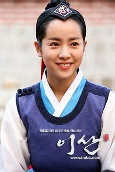 Yi San (Hangul: 이산; hanja: 李祘), also known as Lee San: The Wind of the Palace, is a 2007 South Korean historical drama, starring Lee Seo-jin and Han Ji-min. It aired onMBC from September 17, 2007 to June 16, 2008 on Mondays and Tuesdays 한지민
