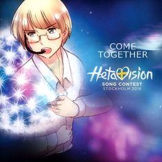 Hetavision 2016 Album Covers Estonia  Amymone Yearns For Home 。◕‿◕。