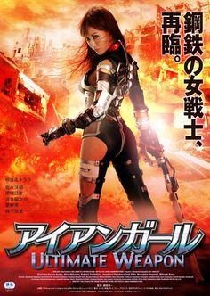 Iron Girl: Ultimate Weapon Subtitle Indonesia