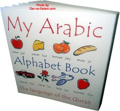 My Arabic Alphabet Book