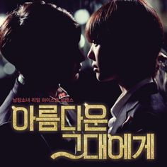 SHINee's Taemin + Jessica & Krystal release songs for the OST of 'To the Beautiful You'