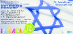 Ein Schnellkurs für Erwachsene, Hebräisch zu lernen!