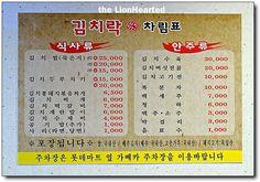 """2015.06.29.(월) 저녁 7시 30분, 깔꼼한 김치 요리의 세계 """" 김치락 """" 에 빠져 보아욤   카페편지함   Daum 메일"""