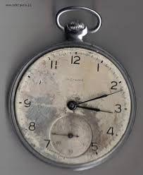 Znalezione obrazy dla zapytania zegarki kieszonkowe stare