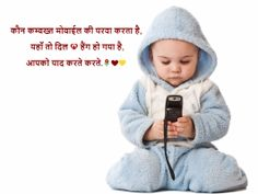 50+ best quotes in Hindi