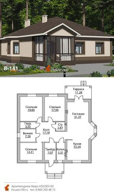 Modern Bungalow House, Cottage Style House Plans, Family House Plans, Dream House Plans, Small House Plans, 2 Storey House Design, House Construction Plan, Beautiful House Plans, Model House Plan