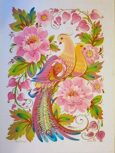 Ukrainian Art, Beautiful Roses, Art Reference, Jewelry Art, Folk Art, Pattern Design, Embroidery Designs, Decoupage, Sketches