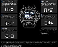 【レビュー】スマートフォンと連動するカシオのスマートウオッチ「G-SHOCK」を纏う (2) スマートフォン側の準備   家電   マイナビニュース