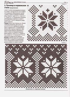 http://knits4kids.com/ru/collection-ru/library-ru/album-view/?aid=43101
