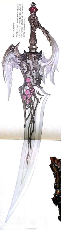 Eye Drawing Tutorials, Sword Design, Fantasy Weapons, Fantasy Inspiration, Cool Art, Drawings, Stuff To Draw, Dibujo, Sketches