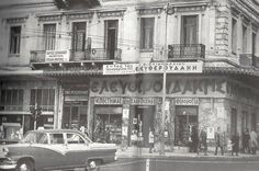 "1963 ~ ""Eleftheroudakis"" bookstore in Athens, #solebike, #Athens, #e-bike tours"