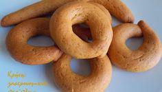 Πετιμεζένια: κουλουράκια με πετιμέζι Greek Cookies, Almond Cookies, Greek Sweets, Biscuit Recipe, Greek Recipes, Kids Meals, Cookie Recipes, Sweet Tooth, Good Food