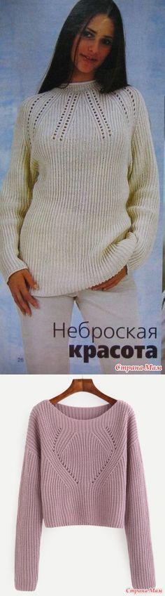 """Пуловер """"неброская красота"""" - Вязание - Страна Мам"""