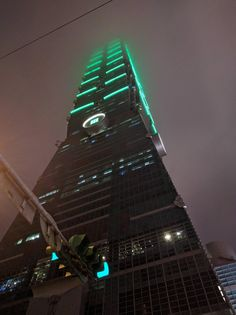 Taipei 101 in the fog