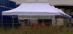 patrinesaggelies.gr - οι διαδικτυακές αγγελίες της Πάτρας