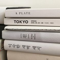 book, aesthetic, and white image Aesthetic Japan, Japanese Aesthetic, Book Aesthetic, Aesthetic Photo, Aesthetic Pictures, Angel Aesthetic, Cream Aesthetic, Aesthetic Colors, Rainbow Aesthetic