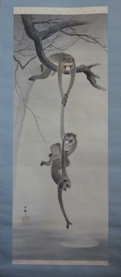Hotei Japanese Prints - Paintings - Ohara Koson 小原古邨 (1877-1945)