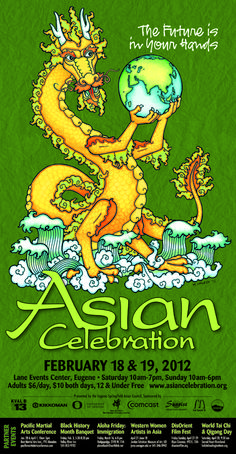Oregon Asian Celebration poster circa 2012.