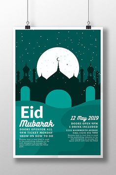 New Ramadan Eid Mubarak Poster Template Mosque Silhouette, Event Poster Template, Minimalist Christmas, New Year Holidays, Dog Years, Happy Chinese New Year, Party Poster, Sale Poster, Eid Mubarak