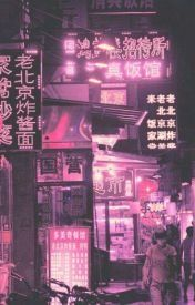 I know this isnt exactly pastel but it still looks cool Aesthetic Japan, Night Aesthetic, City Aesthetic, Japanese Aesthetic, Aesthetic Collage, Purple Aesthetic, Bedroom Wall Collage, Photo Wall Collage, Picture Wall