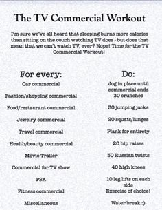The TV Commercial Workout - would love to try this but we fast forward through most commercials.