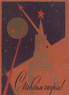 Soviet postcard.  годовой:一年(分)の、年一回の новыи:新しい、近現代の;造格 с:生-起点、原因、根拠) 対-ほぼ、~にとっては) 造-手段、with、時の到来) снова:更に、再び、新に