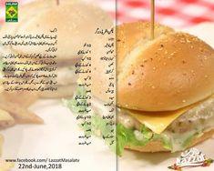 Lunch Box Recipes, Sandwich Recipes, Rice Recipes, Masala Tv Recipe, Cooking Recipes In Urdu, Urdu Recipe, Ramadan Recipes, Delicious Burgers, Iftar