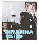 KEIZO KITAJIMA USSR 1991  AVAILABLE NOW! In the fall of 1990, Keizo Kitajima received a commission from Japan's Asahi Shimbun newspaper to visit the Soviet Union, (Little Big Man Books)
