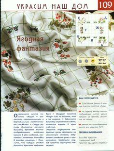 Gallery.ru / Фото #63 - 2 - logopedd
