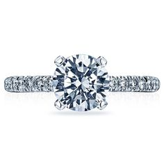 Shop online TACORI HT2545RD75 Vintage White Gold Diamond Engagement Ring at Arthur's Jewelers. Free Shipping
