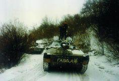 2S1 Gvozdika Bosnian Serbs.