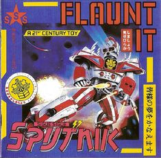 Sigue Sigue Sputnik - Flaunt It at Discogs