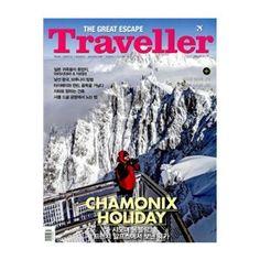 The Traveller (韓国雑誌) / 2017年3月号[韓国語] [海外雑誌] [The Traveller] :韓国音楽専門ソウルライフレコード