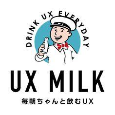 Webデザインのアイデアに困ったら覗きたいサイト10選 | UX MILK