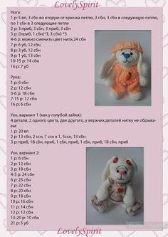Описание вязанных игрушек - Зайки