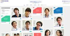 湘南藤沢徳洲会病院 研修医・医師リクルートサイト