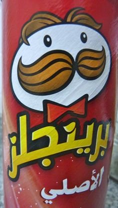 Pringles Original. I think this one is interesting.