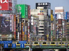 Jr Railway in East Shinjuku, Above Yasukuni-Dori Street in the Kabukicho District, Tokyo, Japan.   Click to buy this City Art Print!