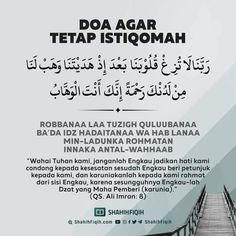 Pray Quotes, Quran Quotes Love, Quran Quotes Inspirational, Islamic Love Quotes, Muslim Quotes, Spiritual Quotes, Positive Quotes, Jodoh Quotes, Note To Self Quotes