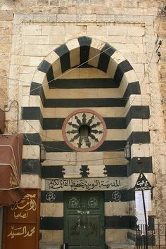 Traditional Middle Eastern Design