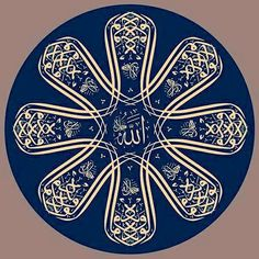 "23 Beğenme, 1 Yorum - Instagram'da ali alavi (@ali_alavi108): ""#الله الودود"""