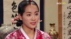 Yi san Baek Ji Young, Lee Young, Kdrama, Korean, Wattpad, Crown, Palace, Asian, Queen