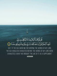 Quran [18:109]